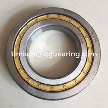 Cheap bearing NJ228 cylindrical roller bearing