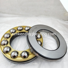ZKL 51326M thrust ball bearing